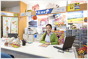 近畿日本ツーリスト特約店 knt! kk旅行サービス