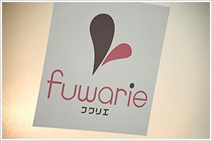 fuwarie(フワリエ)